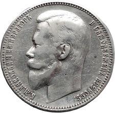 NICHOLAS II of RUSSIA Emperor Czar 1899 LARGE Russian Antique Silver Coin i48146