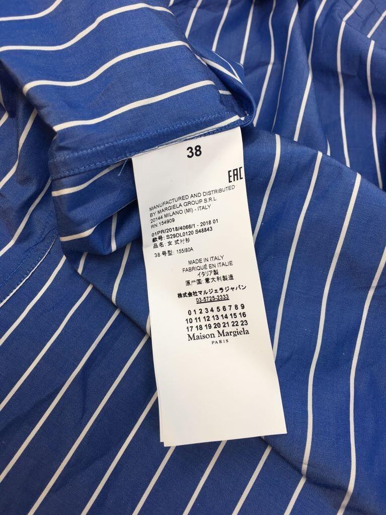 Maison MARGIELA Converdeibile Converdeibile Converdeibile cotone-Popeline Camicia Taglia 42b7f4