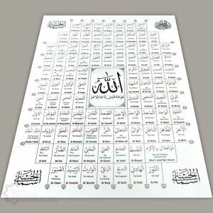 Image Is Loading 99 Name Of Allah Islamic Poster Hanging Arabic