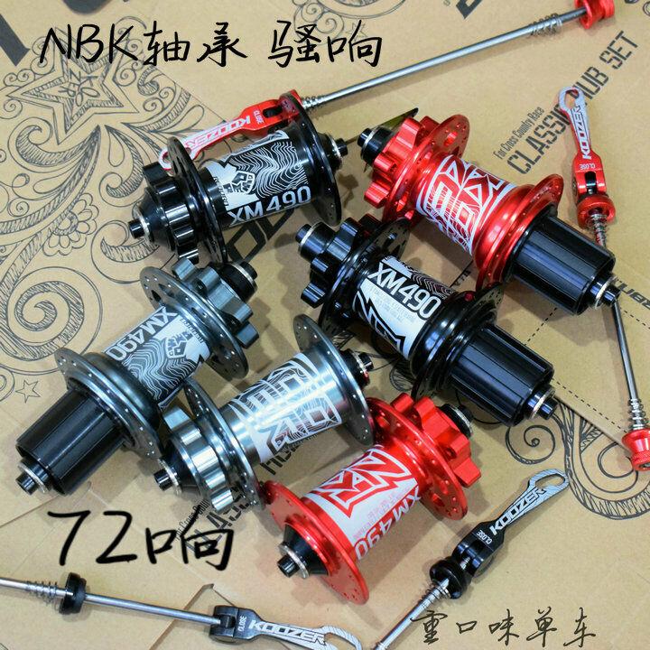 XM490 Hubs 32H 4 Bearing MTB Mountain Bike  disc brake Hub Front Rear skewer set  more order