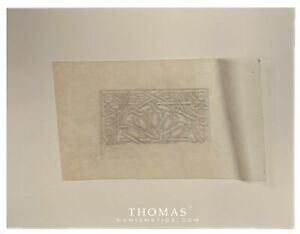 Élément d'épreuve billet Maroc - Collection Armanelli - Graveur Banque de france