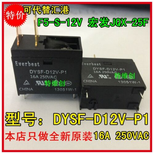 5PCS X DYSF-D12V-P1 relay 16A//250VAC
