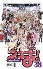 Negima! Magister Negi Magi 38 von Ken Akamatsu (2013, Taschenbuch)