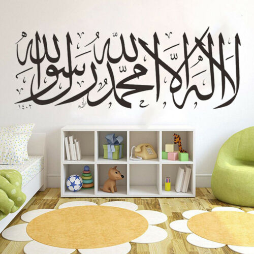 Islamic Wall Stickers Quotes Muslim Arabic Decals Letters God Allah Mural Art