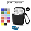 AirPods-Silicone-Case-Keychain-Protective-Cover-Skin-For-AirPod-Charging-Case thumbnail 1