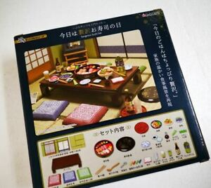 REMENT-GORGEOUS-SUSHI-DAY-RE-MENT-A-28541-4521121505992