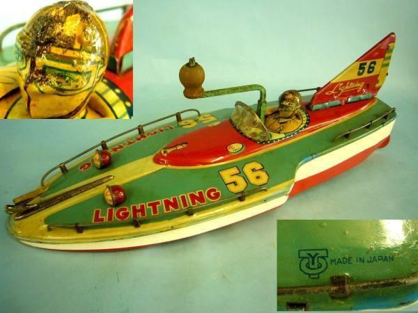 Antiguo De Colección Lightning 56 gran barco con cola ala fricción Poder Estaño Juguete Japón F S