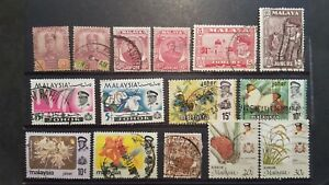 MALAYSIAN STATE JOHOR  SMALL COLLECTION