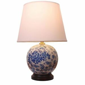 White Porcelain Ball Table Lamp