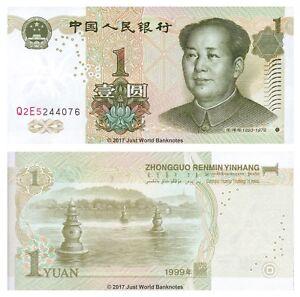 Cina-1-Yuan-1999-P-895-BANCONOTE-UNC