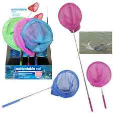 KIDS EXTENDABLE NET FISHING POLE MESH STAINLESS STEEL FISH BUG BUTTERFLY INSECT