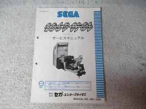 japanese-SCUD-RACE-50-034-DLX-arcade-game-manual