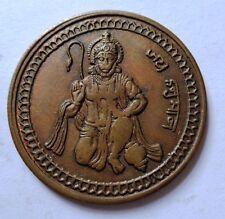 Very Rare UK 1 ANNA EAST INDIA COMPANY  HANUMAN JI TEMPLE TOKEN