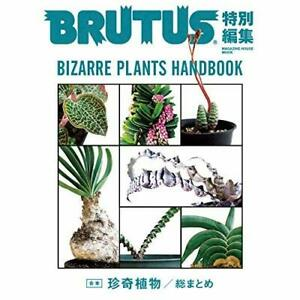 BRUTUS-special-editing-collection-in-one-volume-tincture-plant