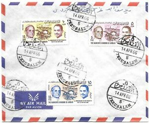 Giordania - Busta Con 3 Francob 1965 Papa Paolo Vi Visita Holy Land - Annullo Blanc Pur Et Translucide
