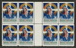 USA-1934-Lutheran-Sanatorium-Wheatridge-CO-TB-Xmas-Seal-GUTTER-BLOCK-F-VF-NH