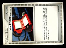 POKEMON JAPANESE DP1 N° POKEDEX 1ed