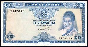 1969 ZAMBIA 10 KWACHA BANKNOTE  18D 542652  aVF P12c - Liverpool, United Kingdom - 1969 ZAMBIA 10 KWACHA BANKNOTE  18D 542652  aVF P12c - Liverpool, United Kingdom