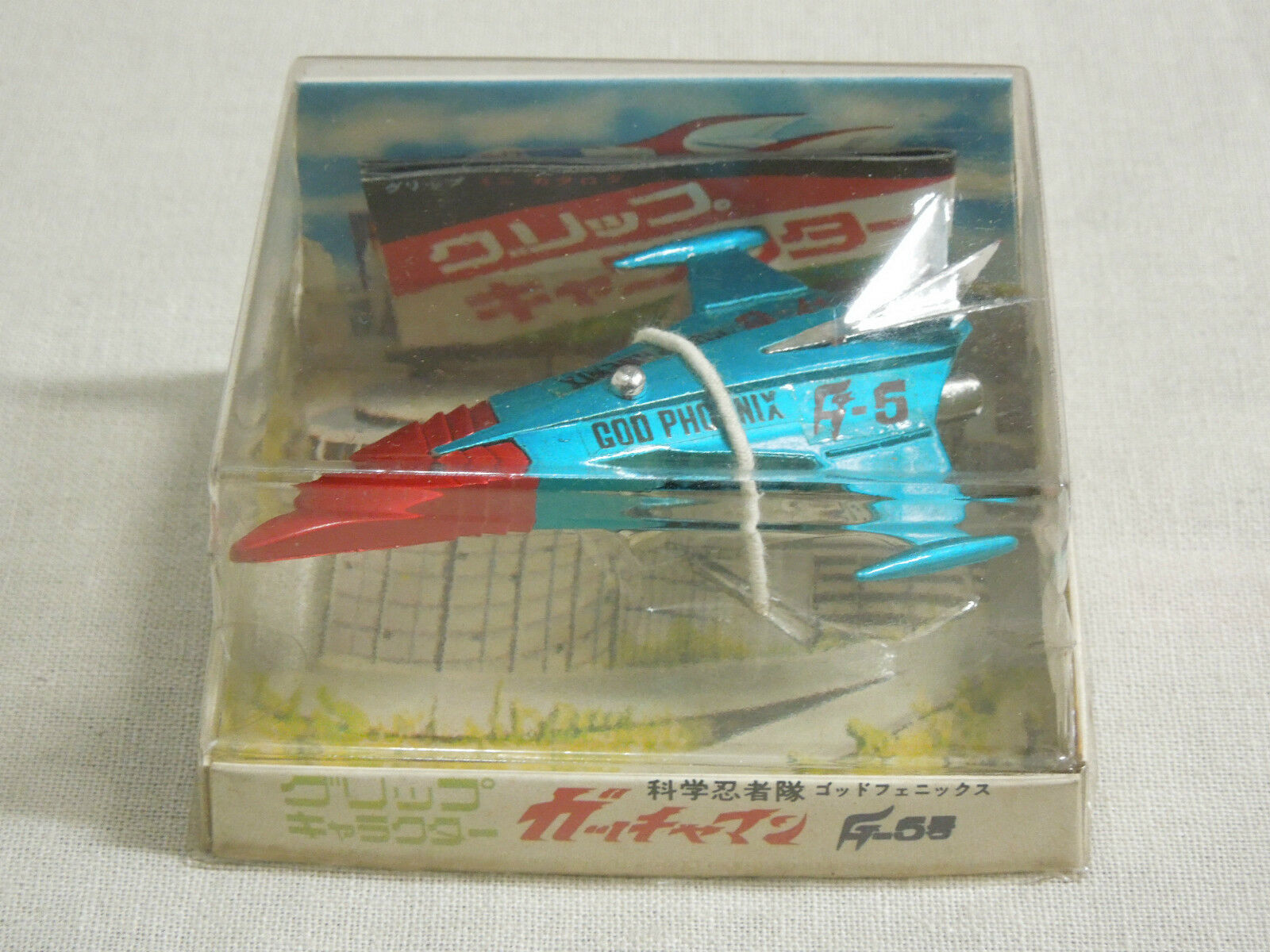 Rare Eidai grip Battle Of The Planets Gatchaman God Phoenix with Mini G-2 Japan