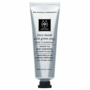 Apivita Face Mask with Green Clay - Deep Cleansing 50ml/2.01oz
