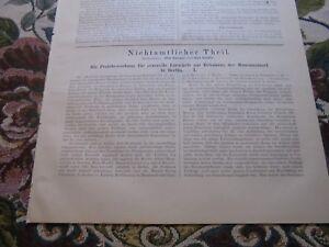 1884 Bauverwaltung 17/berlin Musée Île 1/jerichow 2/université De Harvard-afficher Le Titre D'origine MatéRiaux De Qualité SupéRieure