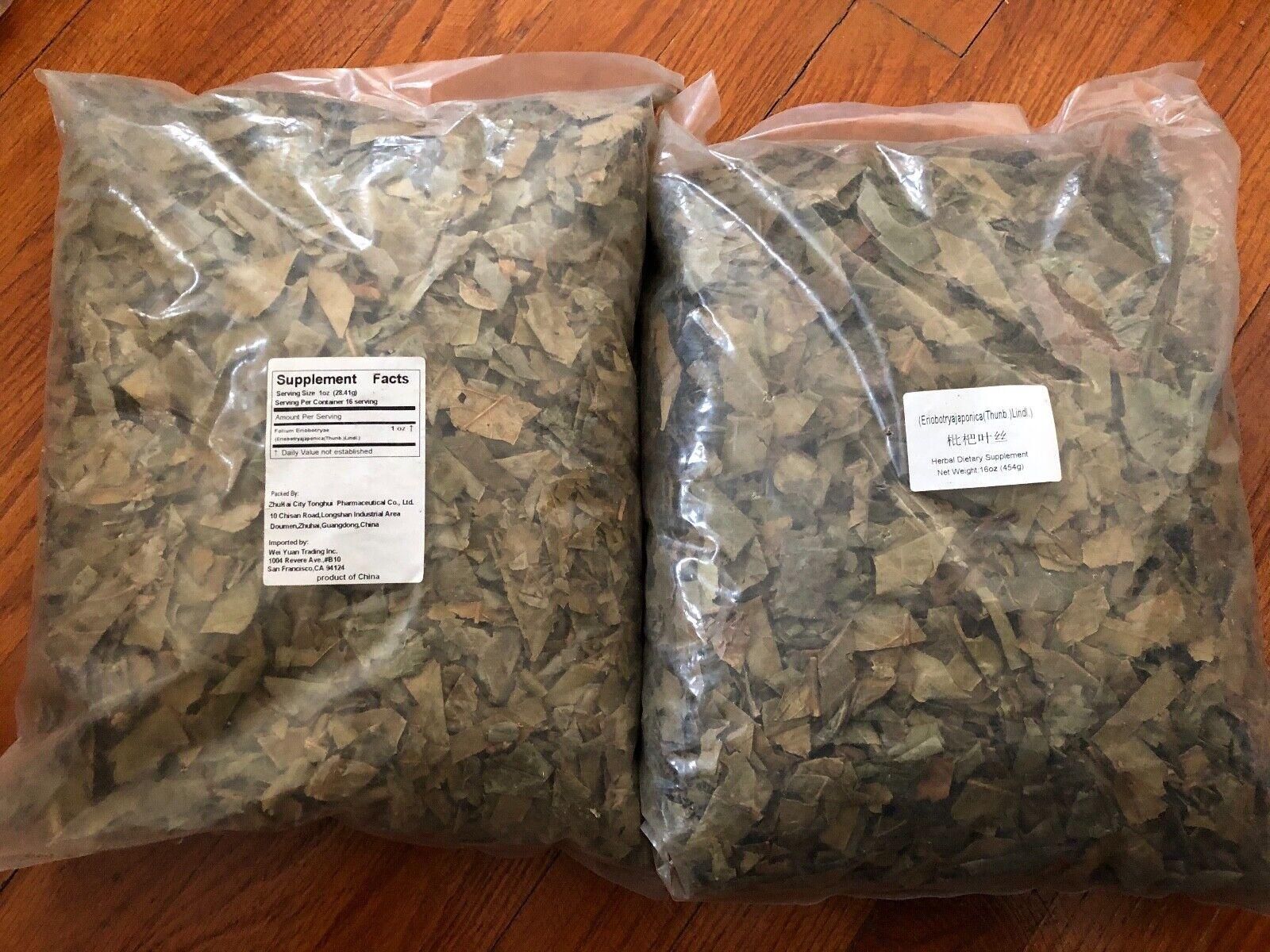 1b Organic Loquat Leaf / Eriobotrya Japonica Dried Chinese Herbs Pi Pa Ye 1
