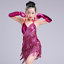 Girls  Kids Dancewear Latin Salsa Dance Sequins Dress Dancewear Costumes Shiny