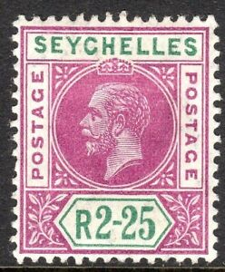 Seychelles-1912-magenta-green-2r-25c-multi-crown-CA-mint-SG81