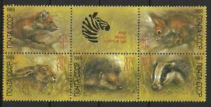 Russie-Russia-Martre-Ecureuil-Squirrel-Lievre-Hares-Herisson-Blaireau-1989