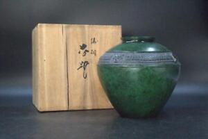 Japanese Vintage Cast Bronze Flower Vase Made in 1961 w/box BV207