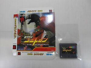 NeoGeo-Pocket-Color-Biomotor-Unitoron-2-Kiko-Seiki-Boxed-JAPAN-27139