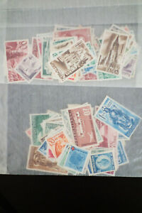 Germany-French-Zone-Mint-Stamp-Lot