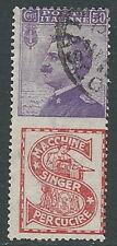 1924-25 REGNO USATO PUBBLICITARIO 50 CENT SINGER - U25.7-2