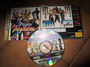 Sega-Saturn-VIRTUA-FIGHTER-per-Saturn-Jap-Boxed