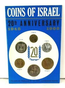 Coins-of-Israel-20th-Anniversary-1948-1968-Specimen-Set-Jerusalem-6-Coin-2-Pack