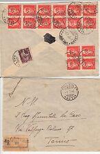 LUOGOTENENZA-Blocco dodici+quattro 60 cent+2 lire-Raccomandata TIGLIOLE 1.7.1946