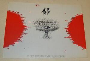Bernard-QUENTIN-HIROSHIMA-le-plus-grand-JEU-d-039-ART-VIDEO-HOMO-2000-Edt-1995
