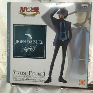 Lupin-Iii-Dx-Prefabricated-Stylish-Figure-4-Jigen-Daisuke