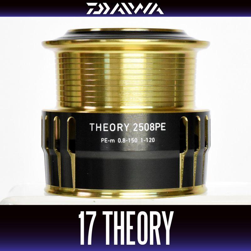 DAIWA Genuine 17 THEORY 2508PE Original Spare Spool