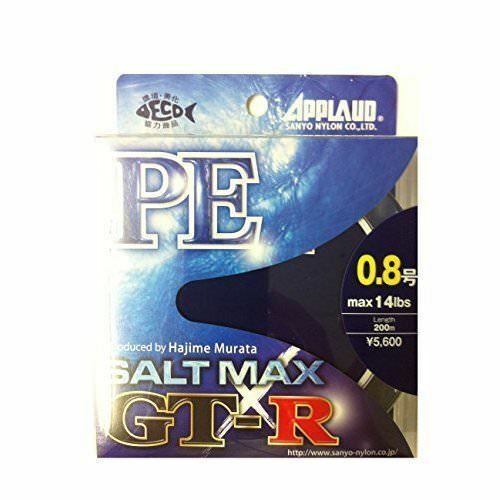 Sanyo Nylon APPLAUD SALTMAX GT-R PE 200m   200m 0.8 14LB  Fishing LINE From JAPAN 2e09ca