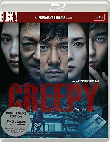 Creepy (2016) (Masters of Cinema) Dual Format (Blu-ray and DVD)