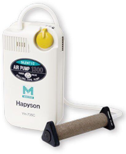 Hapyson à Sec Batterie Type Pompe à Air Micro YH-735C avec Suivi