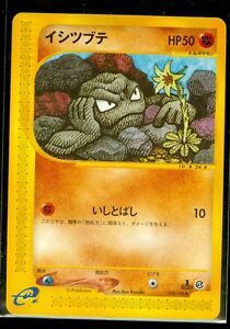 Pokemon Card 1st ED Japanese Seaking 023//092 EXCELLENT Non-Holo TCG E Series 2
