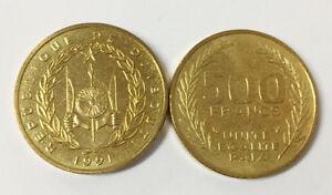 DJIBOUTI-500-FRANCS-1991-COIN-UNC