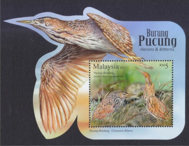 MALAYSIA 2015 HERONS & BITTERNS BIRDS SOUVENIR SHEET OF 1 STAMP MINT MNH UNUSED