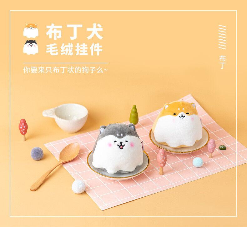 Shiba Inu Dog Japanese Doll toy Cute Mini Doge dog Plush Cosplay Keychain Strap