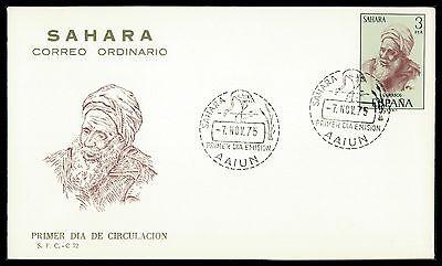 Brauchtum & Trachten Motiviert Sahara Fdc 1975 Trachten Beduine Costumes Cf97 Briefmarken