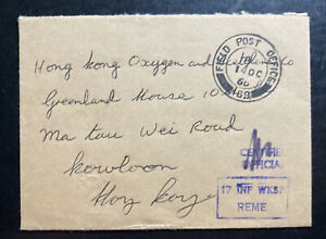 1966-British-Field-Post-Office-169-Hong-Kong-OHMS-Cover-To-Kowloon