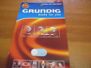Grundig-1-4V-Kaline-AG1-364-LR621-Batterien-3er-Set-Top-Qualitaet-NEU