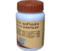 Ramdev Divya Kanti Lep Powder Kantilep Increases Skin Glow 50g by Patanjali